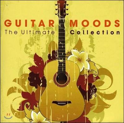 기타 무드 - 클래식 기타 여름 컬렉션 (Guitar Moods - The Summer Collection)