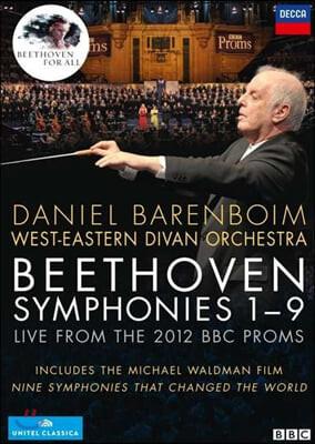 Daniel Barenboim 베토벤: 교향곡 전곡 (Beethoven: Symphonies Nos. 1-9)