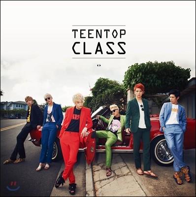 틴탑 (Teen Top) 미니 4집 - 틴탑 클래스