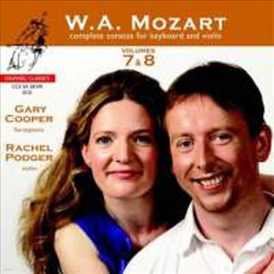 모차르트 : 바이올린 소나타 7 & 8집 (2 SACD Hybrid) - Rachel Podger