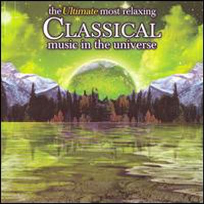 휴식을 위한 궁극의 고전 음악 (Ultimate Most Relaxing Classical Music In Universe) (2CD) - 여러 연주가