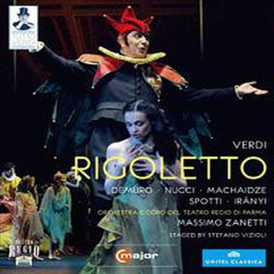 베르디: 리골레토 (Verdi: Rigoletto) (Blu-ray)(일본반) (2013) - Leo Nucci