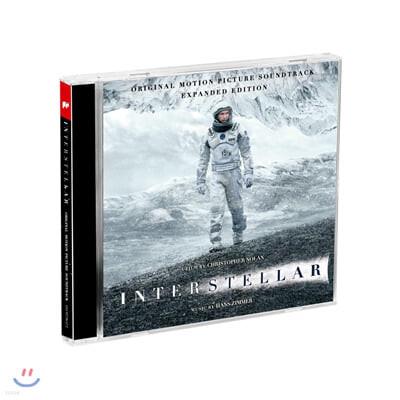 인터스텔라 영화음악 (Interstellar OST by Hans Zimmer)