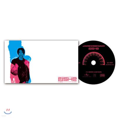 장우혁 - 럽(SHE) [미니CD]