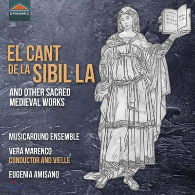 Musicaround Ensemble 무녀의 노래 (El Cant de La Sibil la)