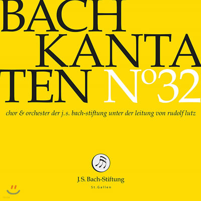 Sibylla Rubens 바흐: 칸타타 32집 (J.S. Bach: Kantaten No.32 - Cantatas BWV208 , BWV212)