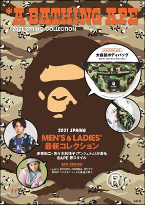 A BATHING APE 2021 SPRING COLLECTION