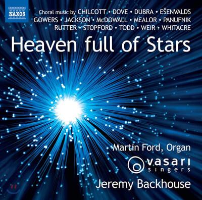Vasari Singers 별로 가득한 하늘 (Heaven Full of Stars)