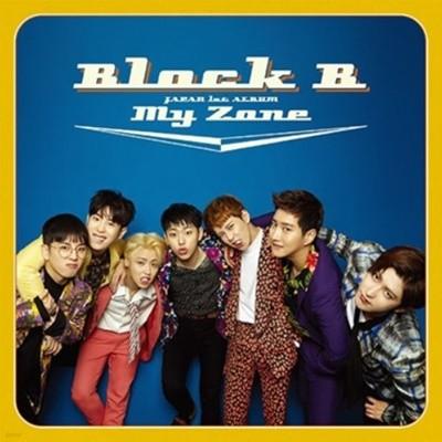 블락비 (Block.B) - My Zone (미개봉 새음반/일본반)