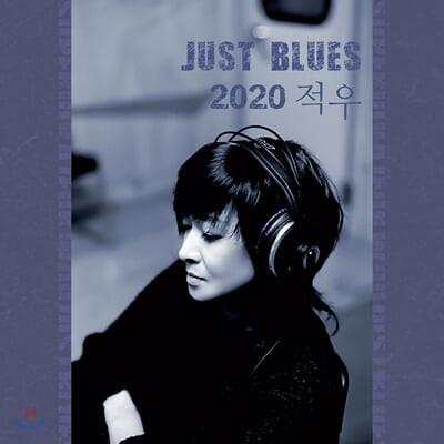 적우 - Just Blues [LP]