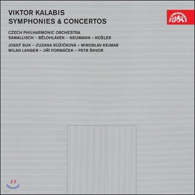 빅토르 칼라비스 : 교향곡과 협주곡 모음집 - 칼라비스, 코쉴러
