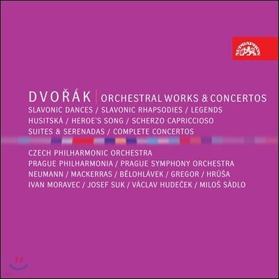 드보르작 : 관현악 작품과 협주곡 모음집 (Dvorak : Orchestral Works & Concertos)