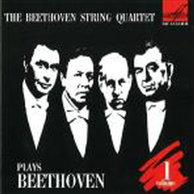 베토벤 : 현악 사중주 1집 Op.18, No.1, 4 & 6 (CD) - Beethoven String Quartet