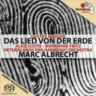 말러: 대지의 노래 (Mahler: Das Lied von der Erde) (SACD Hybrid) - Marc Albrecht