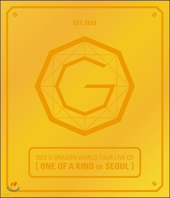 지드래곤 (G-Dragon) - 2013 World Tour Live : One Of A Kind in Seoul