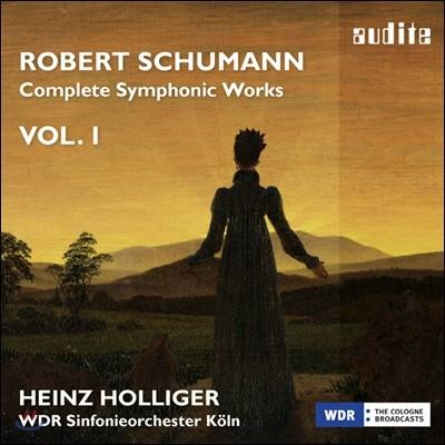 Heinz Holliger 슈만: 관현곡 전곡 1집 - 교향곡 1번, 4번 (Schumann: Complete Symphonic Works Vol. I) 하인츠 홀리거
