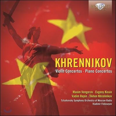 클렌니코프 : 바이올린, 피아노 협주곡 - 레핀, 벵게로프, 키신