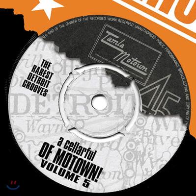 모타운 레코드 희귀 음원 모음집 (A Cellarful Of Motown Vol.5)