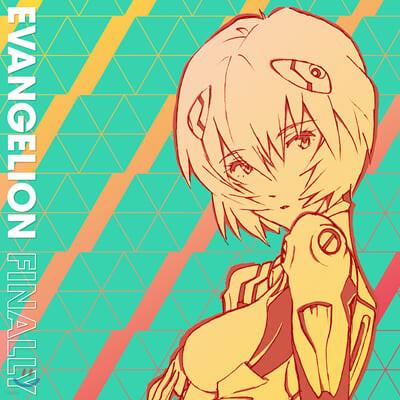 '신세기 에반게리온' 보컬 베스트 모음집 - 에반게리온 파이널리 (Evangelion Finally)