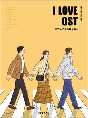 아이 러브 OST 피아노 연주곡집 Vol.3