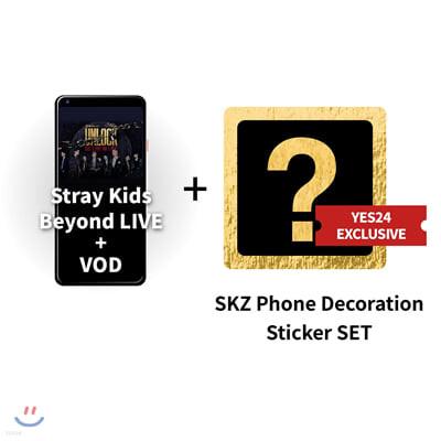 Stray Kids Beyond LIVE + VOD관람권 + SKZ 폰 데코 스티커 SET