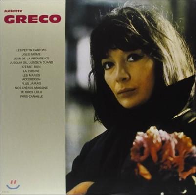 Juliette Greco - A L'A.B.C.