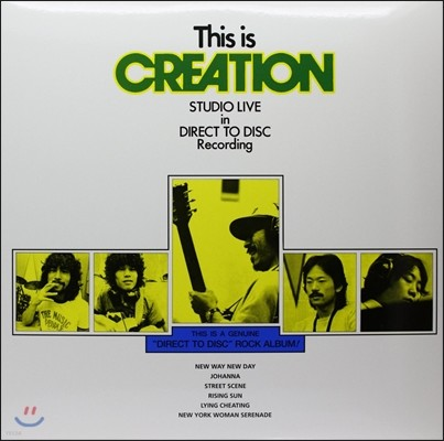 Creation - This Is Creation: Studio Live In Direct To Disc Recordings (Limited Edition)