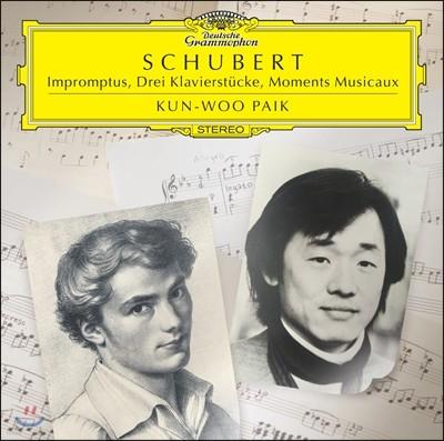 백건우 - 슈베르트 : 즉흥곡, 클라비어 소품집, 악흥의 순간 (Schubert : Impromptus, Drei Klavierstucke, Moments Musicaux)