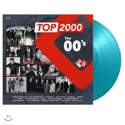 NPO 라디오 컴필레이션: 2000년대 히트곡 모음집 (Top 2000 - The 00's) [터키옥색 컬러 2LP]