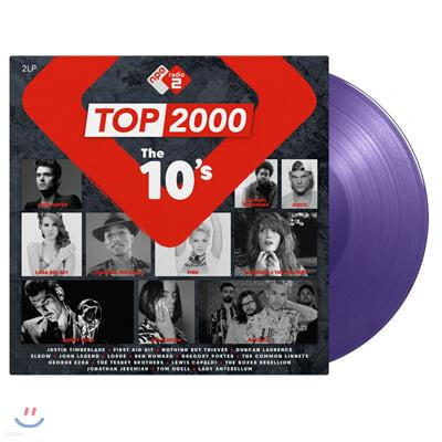 NPO 라디오 컴필레이션: 2010년대 히트곡 모음집 (Top 2000 - The 10's) [퍼플 컬러 2LP]