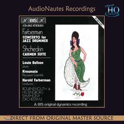 Louie Bellson 파버만: 재즈 드러머를 위한 협주곡 / 비제: 카르멘 모음곡 (Farberman: Concerto for Jazz Drummer / Bizet: Carmen Suite)