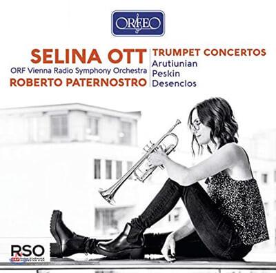 Selina Ott 트럼펫 협주곡 - 아르티우니안 / 페스킨 / 드장클로  (Trumpet Concertos)