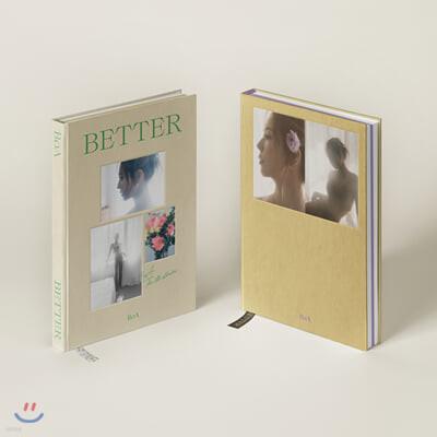 보아 (BoA) 10집 - BETTER [스페셜반] [커버 2종 중 1종 랜덤]