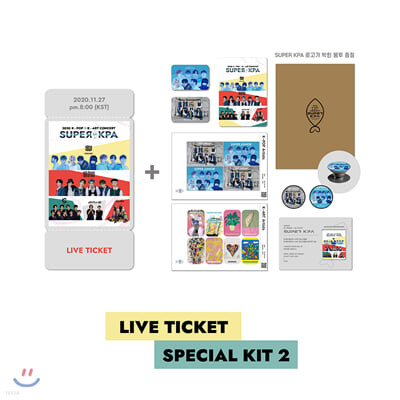 2020 K-POP x K-ART CONCERT [SUPER KPA] LIVE 관람권 + 스페셜 키트 2