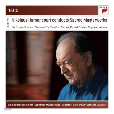 니콜라우스 아르농쿠르가 지휘하는 종교음악 작품집 (Nikolaus Harnoncourt Conducts Sacred Masterworks)