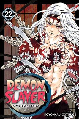 Demon Slayer: Kimetsu No Yaiba, Vol. 22, 22