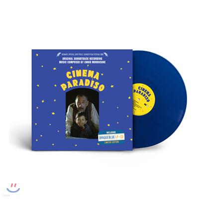 시네마 천국 영화음악 (Cinema Paradiso OST by Ennio Morricone 엔니오 모리꼬네) [블루 컬러 LP+CD]