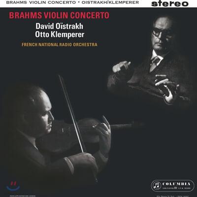 David Oistrach 브람스: 바이올린 협주곡 (Brahms: Violin Concerto in D Major, Op.77) [LP]