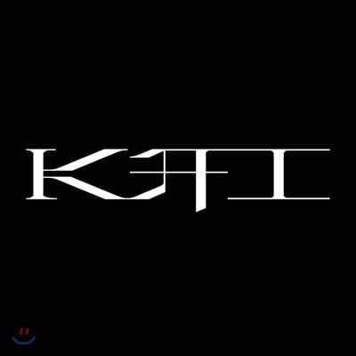 카이 (KAI) - 미니앨범 1집 : KAI [FLIP BOOK ver.]