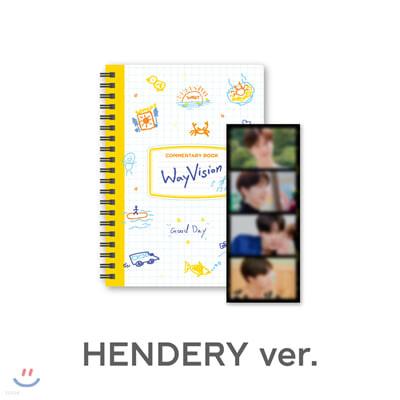 [WayVision] WayV_HENDERY_코멘터리북+필름SET