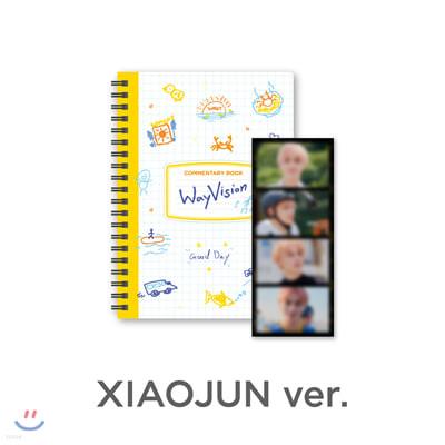 [WayVision] WayV_XIAOJUN_코멘터리북+필름SET