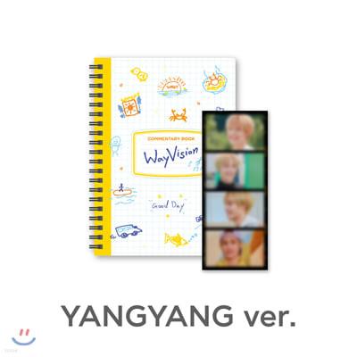 [WayVision] WayV_YANGYANG_코멘터리북+필름SET
