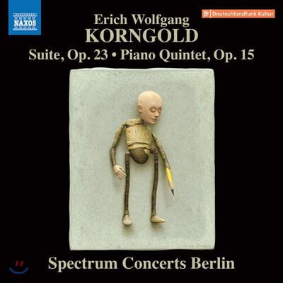 Spectrum Concerts Berlin 코른골트: 피아노 5중주, 모음곡 (Korngold: Suite & Piano Quintet)