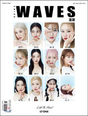 [권은비]WAVES (월간) : 2020년 11월호 아이즈원 커버