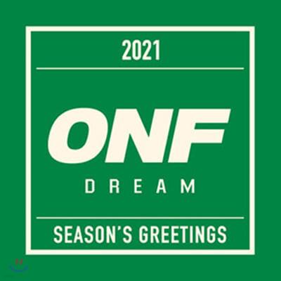 온앤오프 (ONF) 2021 시즌 그리팅