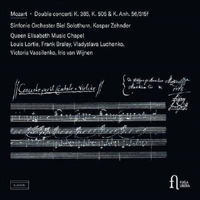 모차르트: 이중 협주곡 (Mozart: Double concerti)(CD) - Frank Braley