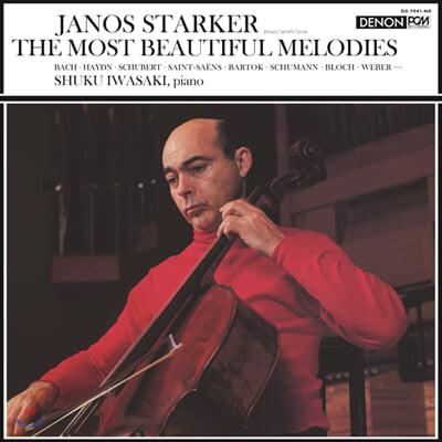 야노스 슈타커 - 앙코르 앨범 [첼로 소품집] (Janos Starker - The Most Beautiful Melodies) [LP]