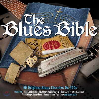 블루스 아티스트 컴필레이션 모음 - 블루스 바이블 (The Blues Bible)