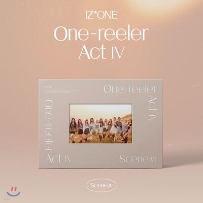 [2회차(사쿠라,유리,채연,혜원) 응모상품] 아이즈원 (IZ*ONE) - 미니앨범 4집 : One-reeler / Act IV [Scene#1 ver.]