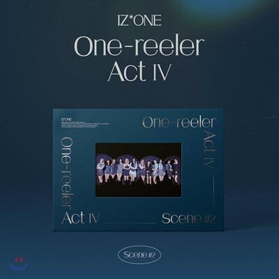[2회차(사쿠라,유리,채연,혜원) 응모상품] 아이즈원 (IZ*ONE) - 미니앨범 4집 : One-reeler / Act IV [Scene#2 ver.]
